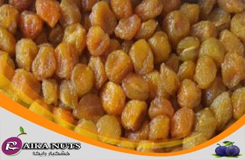 فروش عمده آلو بخارا نیشابور به قیمت روز