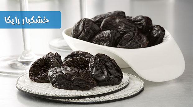 قیمت هر کیلو آلو خشک سیاه در بازار