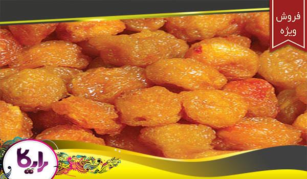 فروشگاه اینترنتی خرید آلو خشک حاج حسنی